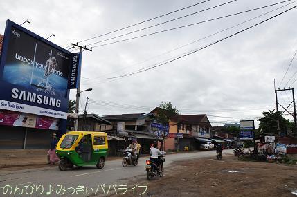 laos2017412.jpg