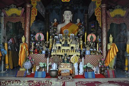 laos2017416.jpg
