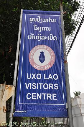 laos2017425.jpg