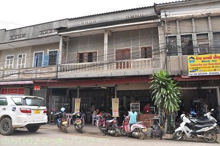 laos2017434.jpg
