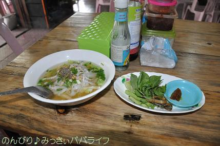 laos2017436.jpg