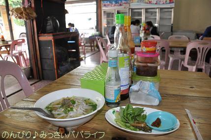 laos2017438.jpg