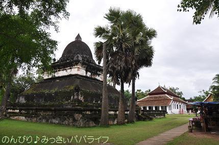 laos2017439.jpg
