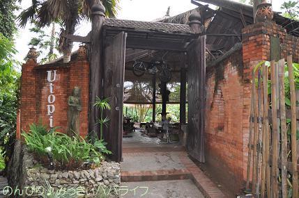laos2017443.jpg
