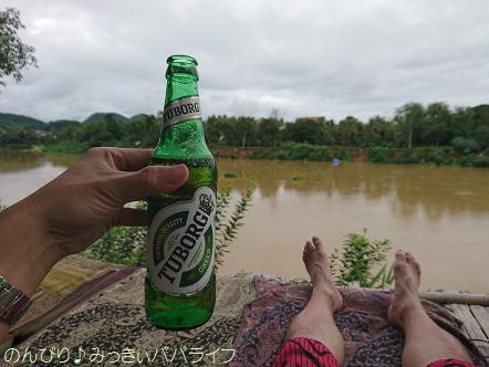 laos2017446.jpg