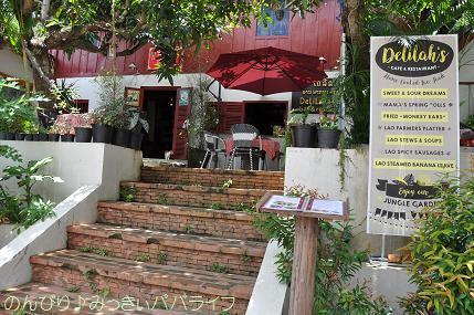 laos2017452.jpg
