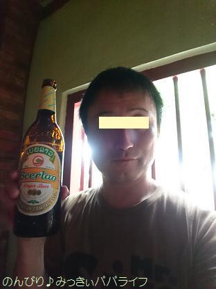 laos2017455.jpg