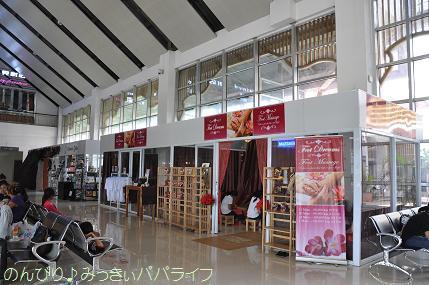laos2017472.jpg