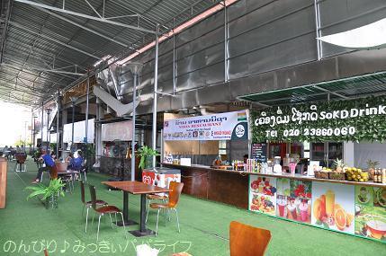 laos2017473.jpg