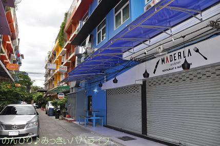 laos2017502.jpg