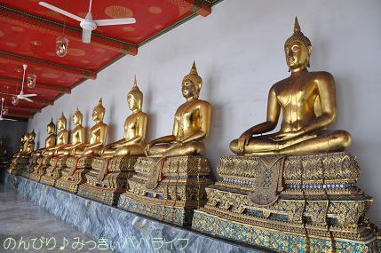 laos2017508.jpg