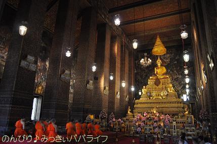 laos2017510.jpg