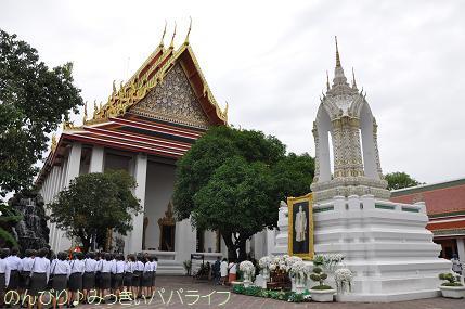laos2017514.jpg