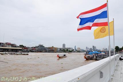 laos2017534.jpg