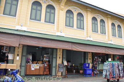 laos2017536.jpg
