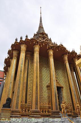 laos2017547.jpg