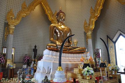 laos2017560.jpg