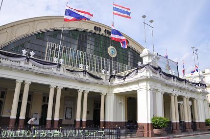 laos2017563.jpg