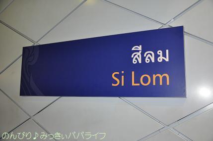 laos2017568.jpg