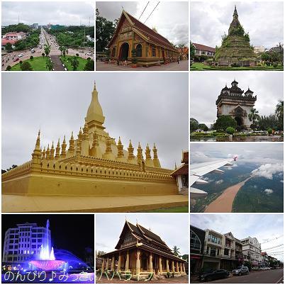 laos2017620.jpg