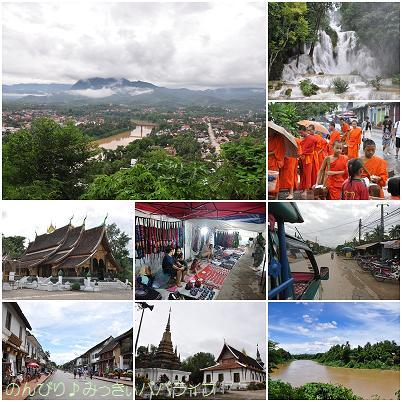 laos2017621.jpg