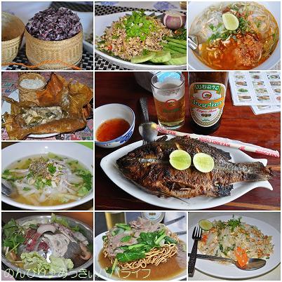 laos2017622.jpg