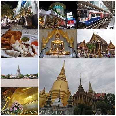 laos2017623.jpg
