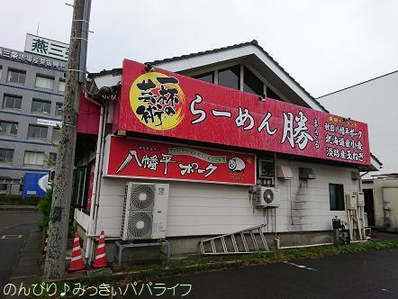 masaruyasaishio01.jpg
