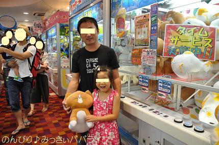 tateyama201707005.jpg