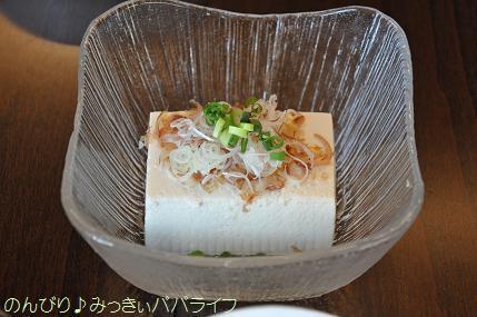 tateyama201707074.jpg
