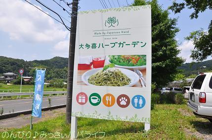 tateyama201707083.jpg