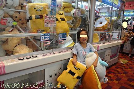 tateyama201707106.jpg