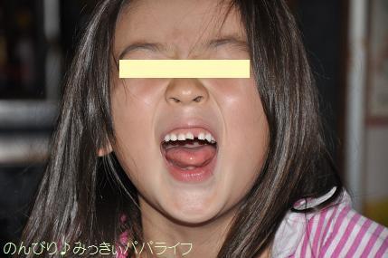 yakitori20170902.jpg