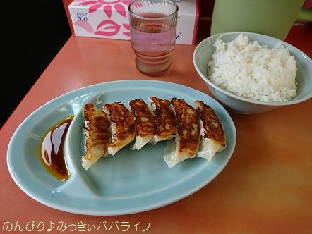 yamaokaya01.jpg