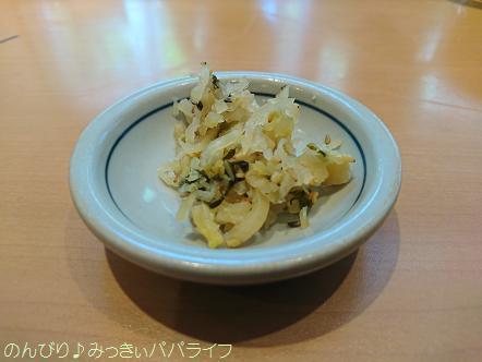 yayoiken02.jpg