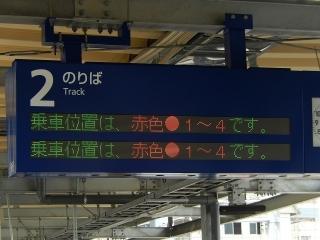 isahaya-2.jpg