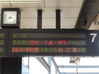 yufuinomori92-2.jpg