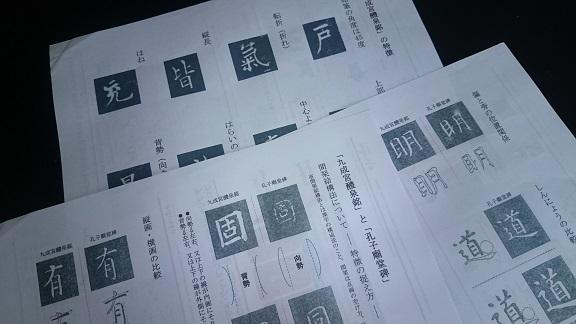 koten_shiryo.jpg