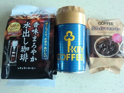 CIMG2864kikohi.jpg