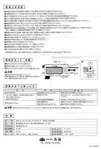 takagi1 (2)
