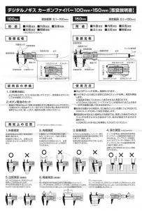 takagi1 (1)