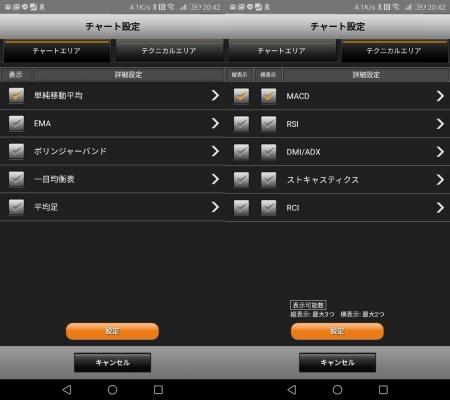 GVl5MhBd-1.jpg