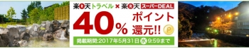RYOKO.jpg