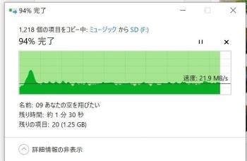 SD128A.jpg