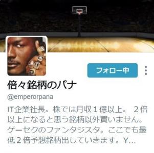 Twitter2.jpg