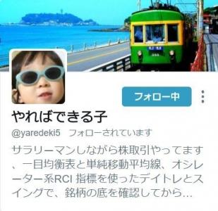 Twitter4.jpg