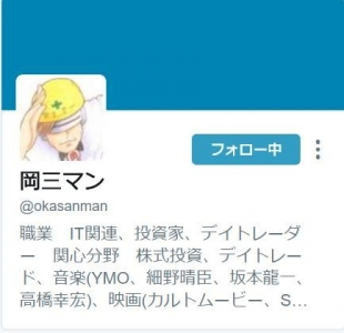 Twitter5.jpg