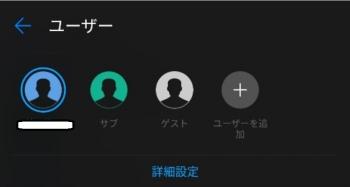 YUZA1.jpg