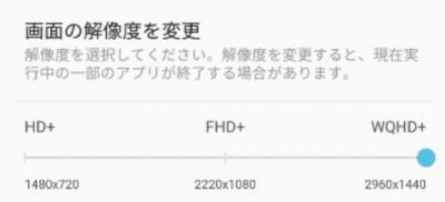 kaizou.jpg