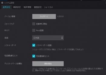 nox2.jpg